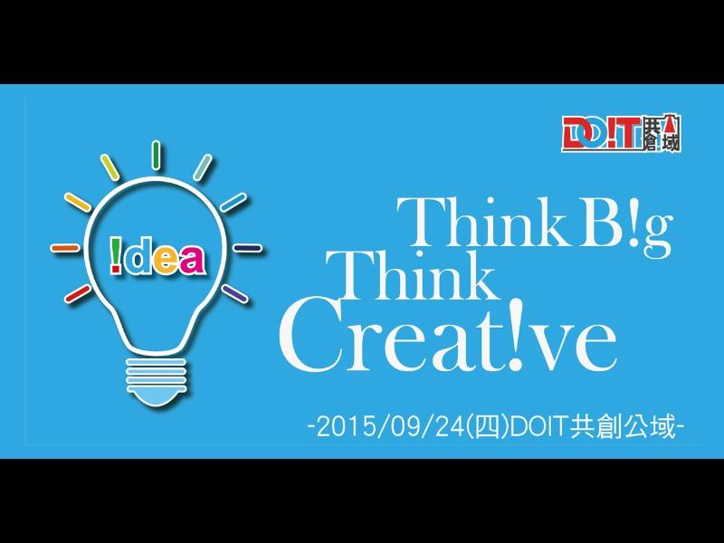 09/24 Think Big. Think Creative. DOITT國際沙龍